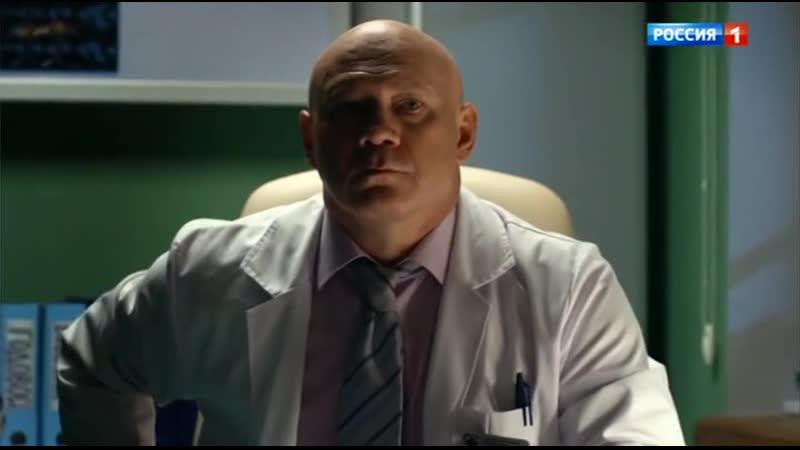 Доктор Рихтер: 3 сезон 9,10,11,12,13,14,15,16 серия из 16 (2019)