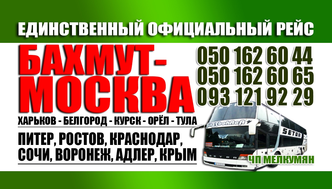 ЧП Мелкумян Ю.
