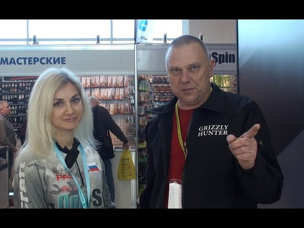Секс наркотики и рок н ролл с Екатериной Татуревич Выставка охота и рыболовство на Руси 2020