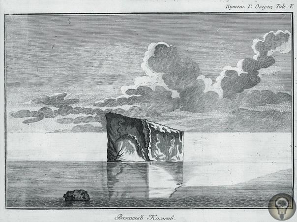 Варашев камень на Ладоге Варашев камень - это загадочный камень в форме правильного параллелепипеда, который находится на берегу Ладожского озера на мысе Варацкий неподалеку от деревни