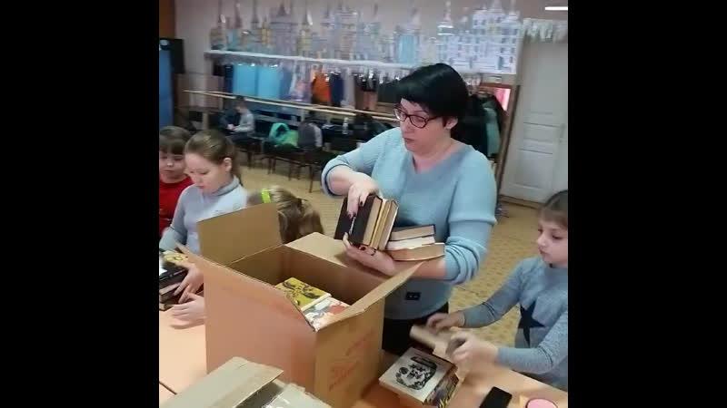 День дарения книг 4