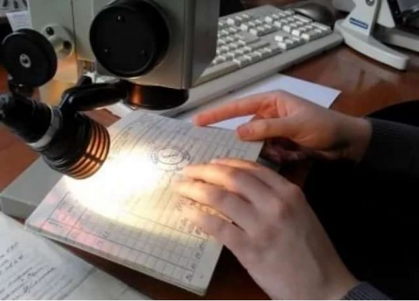 Установление очередности внесения в документ отдельных его фрагментов в Сургуте