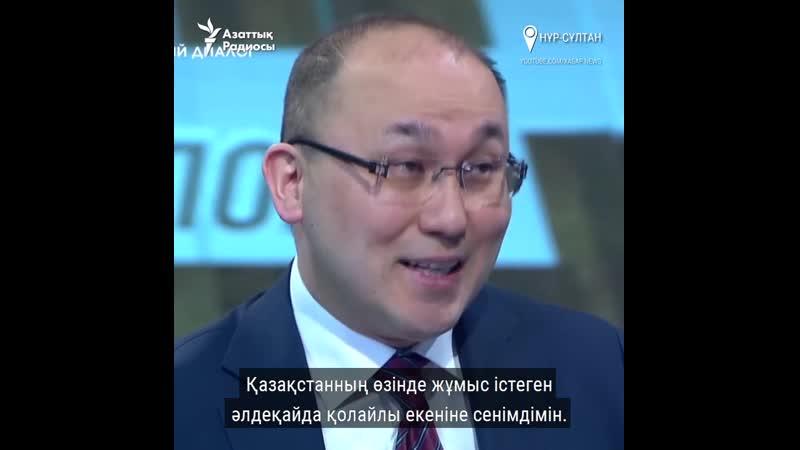ҚАЗАҚСТАН БАСПАСӨЗІ ЕРКІН ЕМЕС ЕЛ ЕКЕНІНЕ МИНИСТР СЕНБЕЙДІ