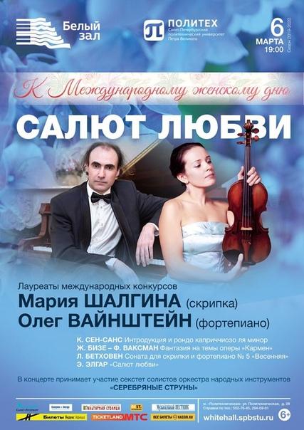 Олег Вайнштейн - Страница 2 8QXoz39__Y4