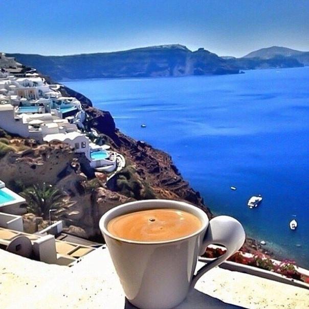 открытка путешественник доброе утро