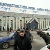 Алмат Жақсыбаев
