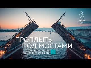 Valo Hotel City в Санкт-Петербурге