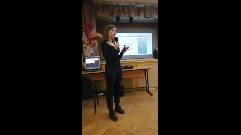 Д.А. Щукина. Про аутизм. Часть 2