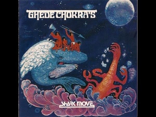 Shark Move Chede Chokra's Shark Move 1970 vinyl record