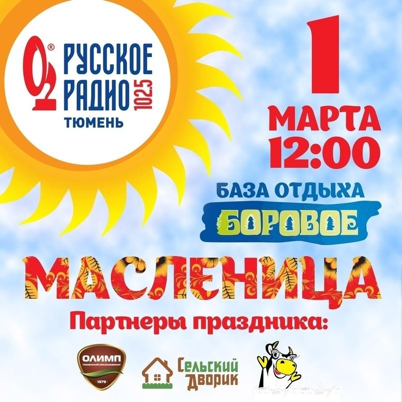 Топ мероприятий на 28 февраля — 1 марта, изображение №49