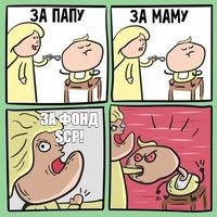 Стас Молдован