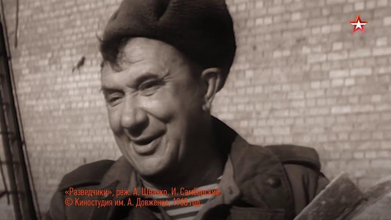 Алексей Смирнов ЛЕГЕНДЫ КИНО