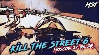 Выезд на Kill The Street 6 MST    Aerox   Stunt   KillStreet   Ночной MoscowStuntTeam