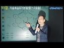 소리로 배우는 한글 - 자음복습 본음절(ㄱ 모음)