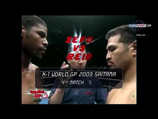 🔺 Ray Sefo vs Pele Reid K1 2003 🔻
