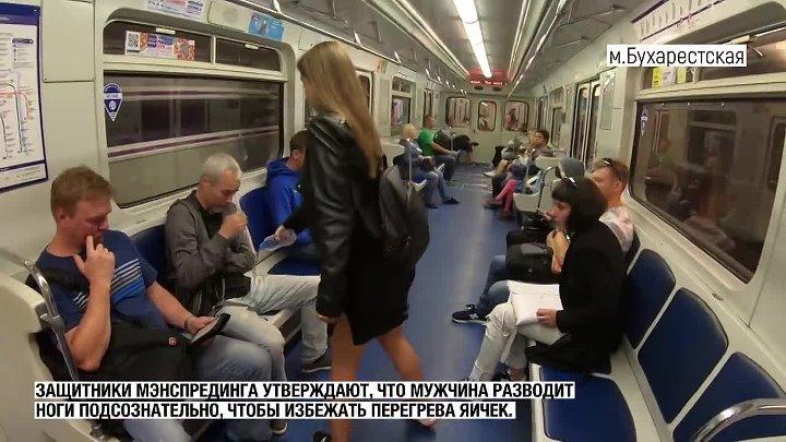 Феминистка облила мужчин отбеливателем в метро
