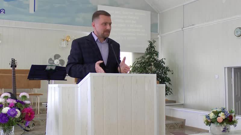 Проповедь Евангелие для церкви. Забытое сокровище