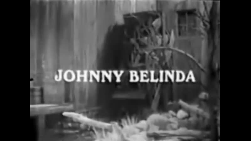 Johnny Belinda 1967 Mia Farrow Ian Bannen David Carradine Barry Sullivan Ruth White Louise Latham Paul Bogart