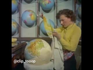 Как в xx веке глобусы делали