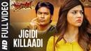 Jigidi Killaadi Full Video Pattas Dhanush Anirudh Vivek Mervin Sathya Jyothi Films