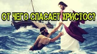 Андрей Кураев 2018 ➤ От Чего Же Нас Спас Христос | Теология И Преподавание Религии