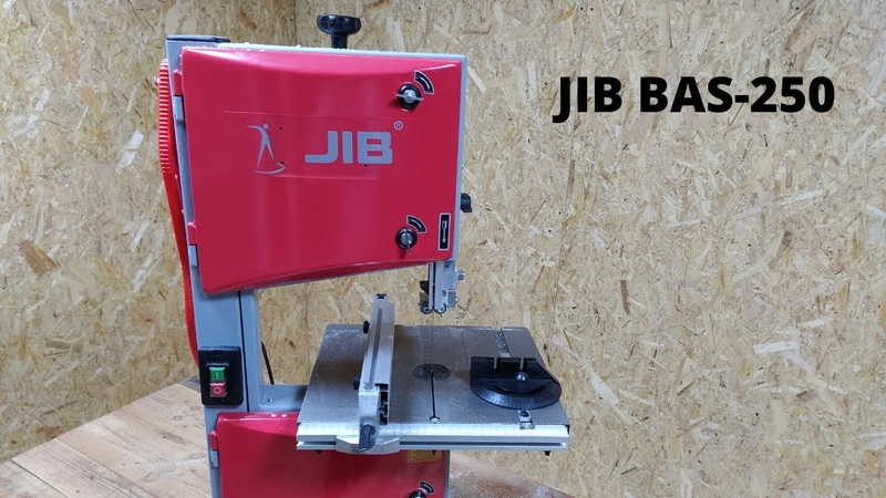 Ленточная пила JIB BAS-250 Этот станок должен быть у каждого мужика