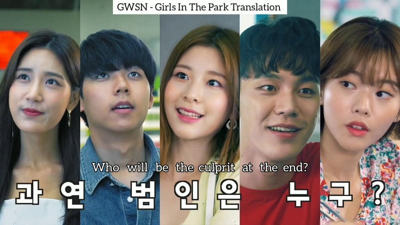 Color Prison Epi 1 Eng Sub GWSN 공원소녀 Minju 민주 WebDrama