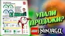 ЛЕГО НИНДЗЯГО СДУЛОСЬ NINJAGO 2019 НАБОРОВ НЕТ В ТОПЕ ЛУЧШИХ СЕТОВ! Lego News-134