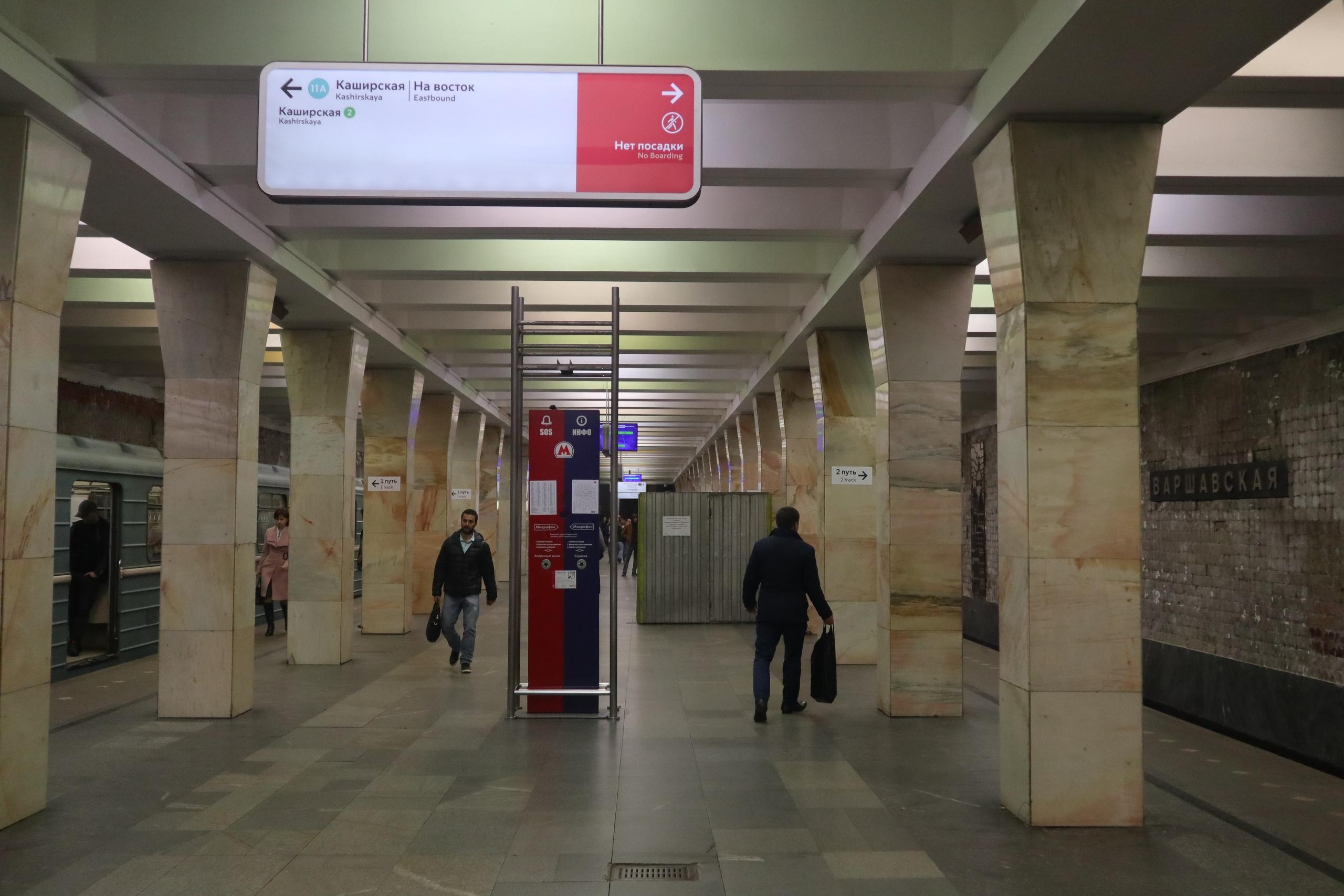 Была в Московском метро такая линия - Каховская