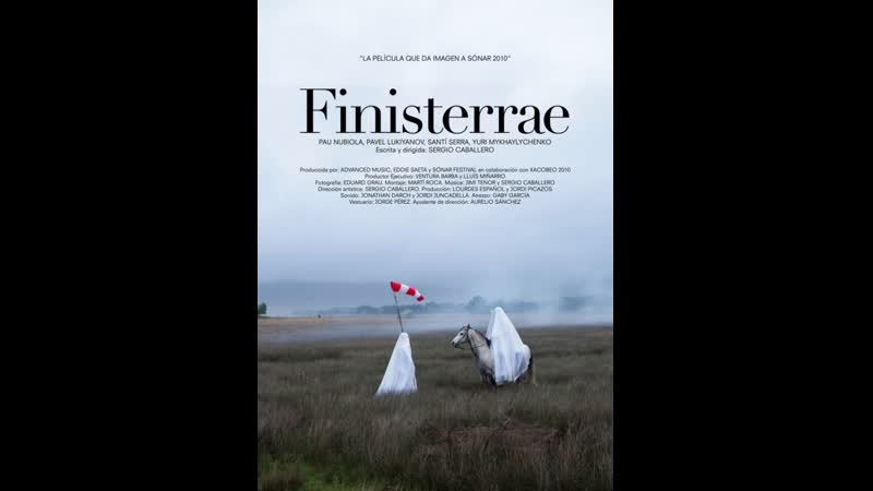 Finisterrae Край света 2010