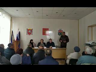 Встреча по вопросу газификации домовладений в коктебеле и наниково г.