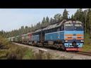 День на перегоне Добывалово - Валдай Октябрьской железной дороги.