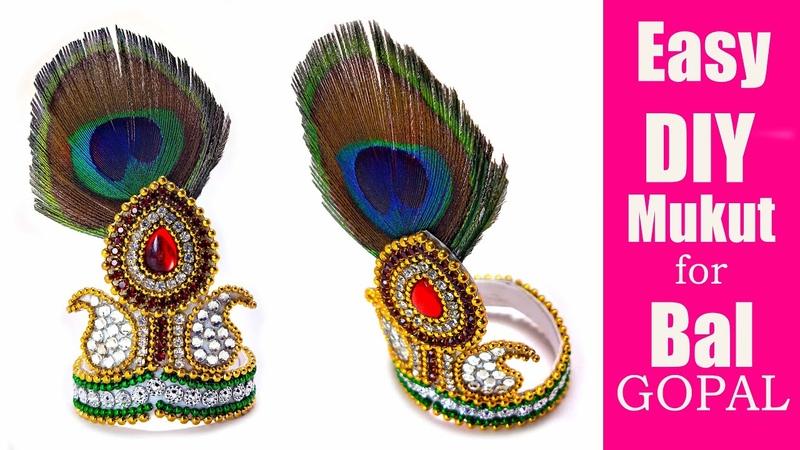 DIY How to make Mukut | God ( crown / tahia in odia ) | kundan mukut | Crafty Butterfly 048
