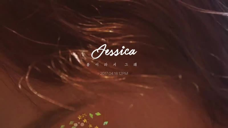 JESSICA (제시카) - 봄이라서 그래 Music Film Teaser