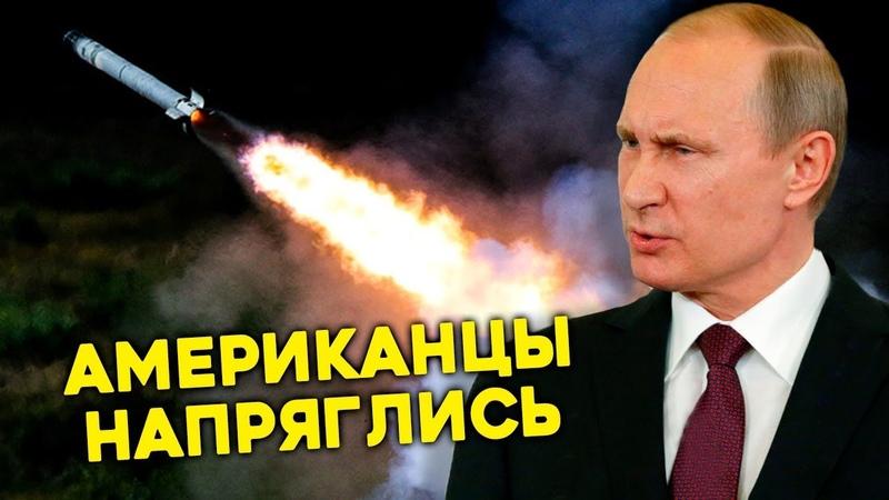 Вашингтон снова перегнул палку Россия сделала ПОСЛЕДНЕЕ ПРЕДУПРЕЖДЕНИЕ врагам