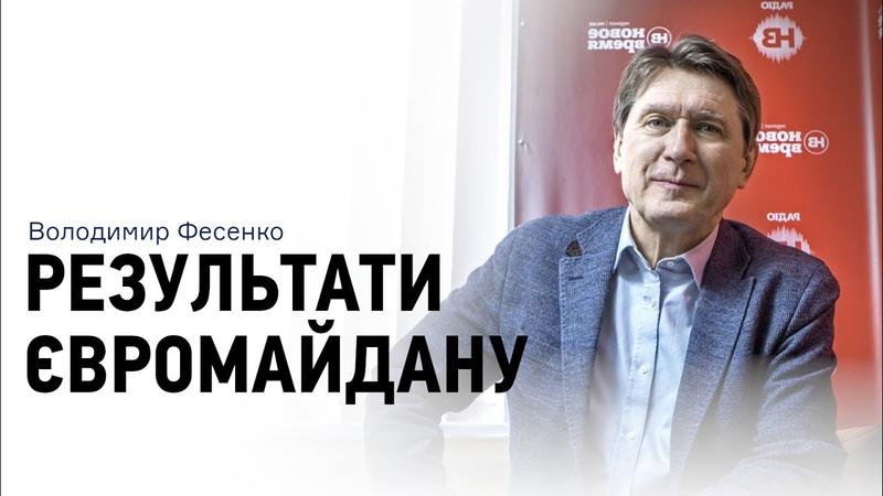 У липні команда Зеленського планувала змінити керівництво ДБР — Володимир Фесенко