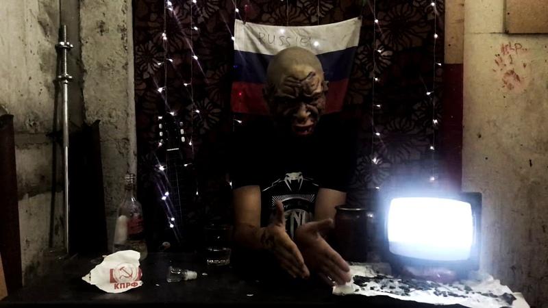 ДИСС НА ПУТИНА 2019 SK1RT