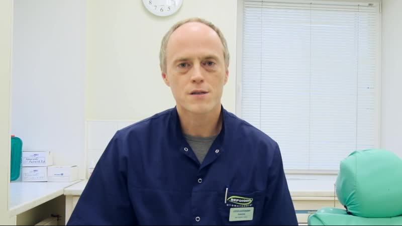Стоматолог-ортопед Алексеев Сергей Анатольевич