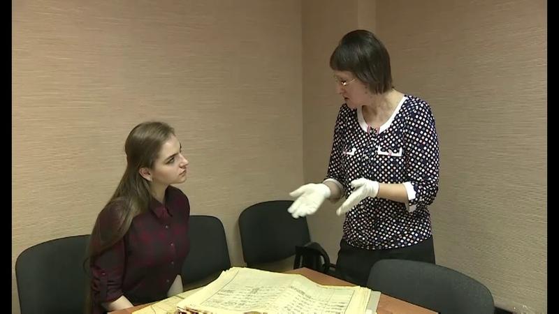 В областном архиве представили оригиналы переписных листов со 120 летней историей