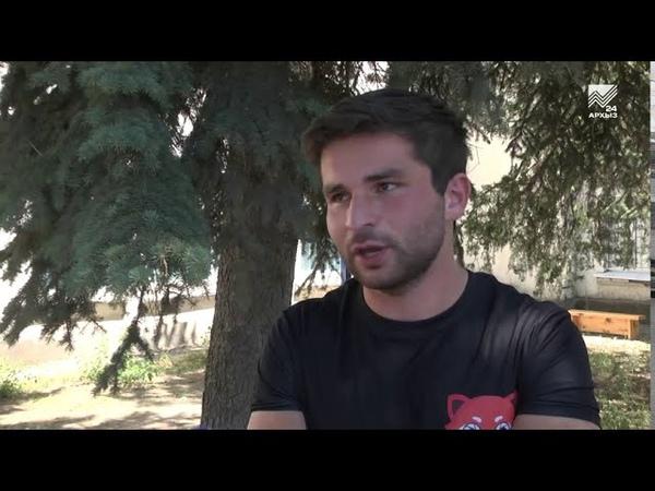 Эйс Вентура из Карачаевска