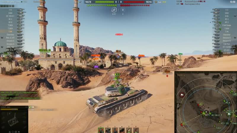 В ЦЕНТРЕ или НА ФЛАНГЕ правильный выбор новичка в World of Tanks Проверено на Т 44 Т 44 Т44 wot