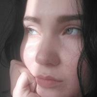 Василина Лань