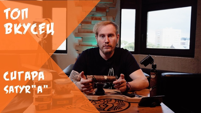 Hookah Cigar Миксология от Трёхи