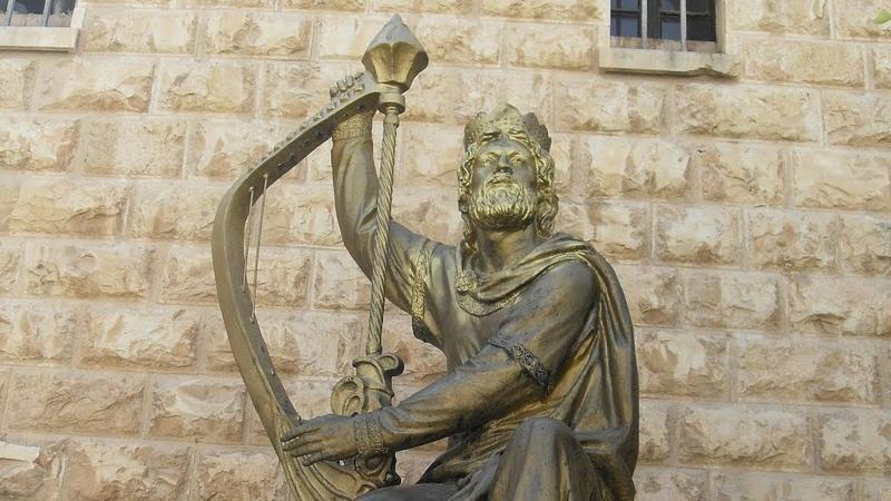 ЦАРЬ ДАВИД Великие Воины и полководцы