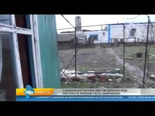 Украинский снайпер застрелил российского наемника в эфире РЕН ТВ