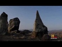 Караундж на телеканале History Channel