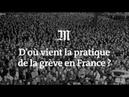 D'où vient la pratique de la grève en France