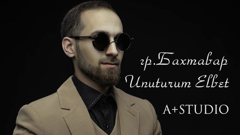 гр Бахтавар Unuturum Elbet кавер версия Rafet El Roman