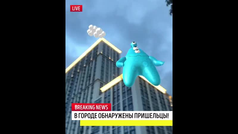 В городе обнаружены пришельцы