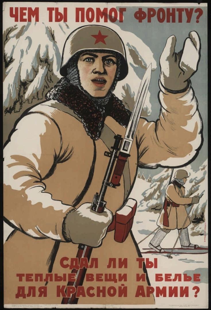 Галерея плакатов военных лет., изображение №4